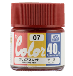 Mr. Color 40th - Previous Red - AVC07