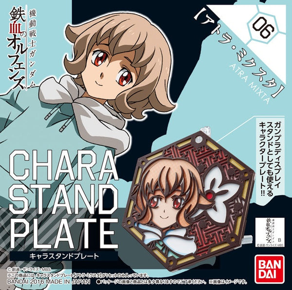 Orphans Character Stand Plate Altra Mixta