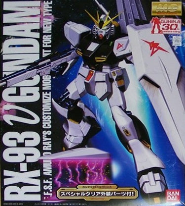 MG 1/100 RX-93 V GUNDAM Gunpla 30th Anniversary
