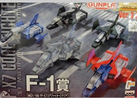 Banpresto F-1 Prize FF-X7 Core Fighter MG 1/100