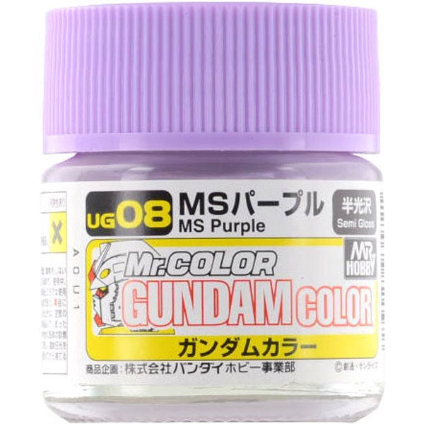 G Color - UG08 MS Purple (Zeon) - 10ml
