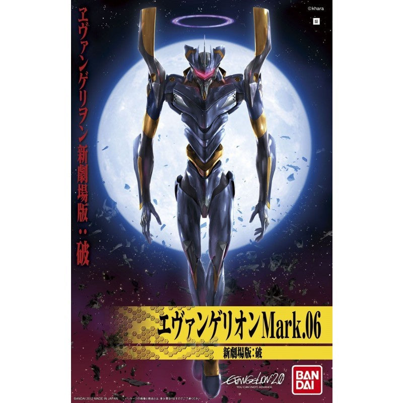 HG Evangelion Mark 06 (New Movie HA Ver.)