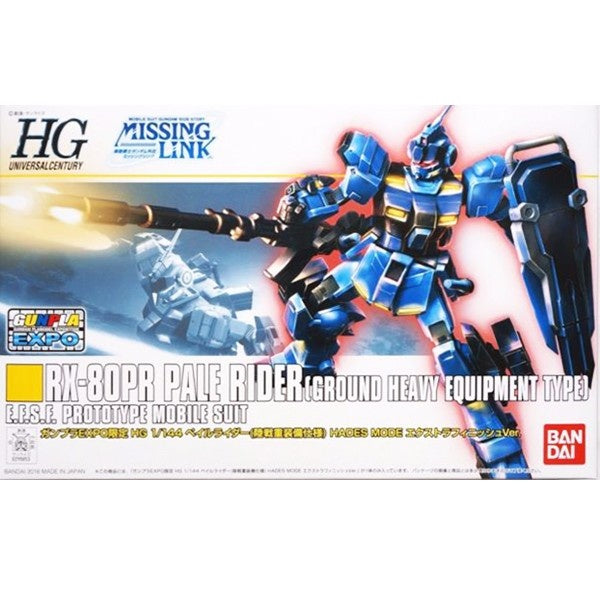 HG RX-80PR Pale Rider (Ground Heavy Equipment Type) Expo Ver. 1/144