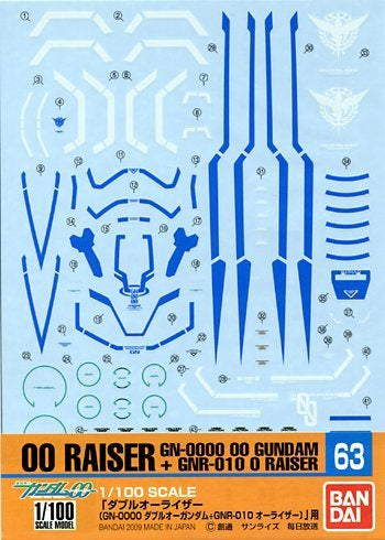 Gundam Decal 63 - 00 Raiser GN-0000 00 Gundam + GNR-010 0 Raiser