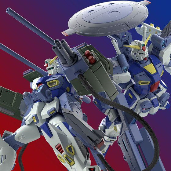 MG Gundam F90 Mission Pack E-Type & S-Type for Gundam F90 1/100