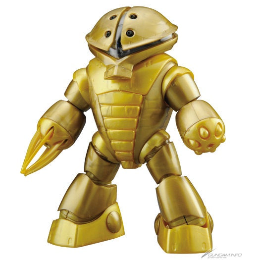 Banpresto 2014 Special Prize - HG Acguy Gold Injection Color [35th Anniversary] 1/144