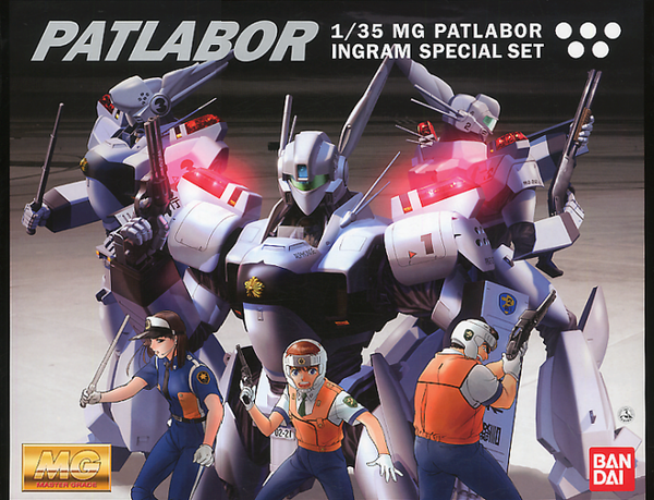 Patlabor MG AV-98 Ingram Special Set 1/35