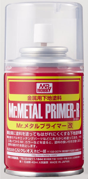 Mr Metal Primer Spray B504