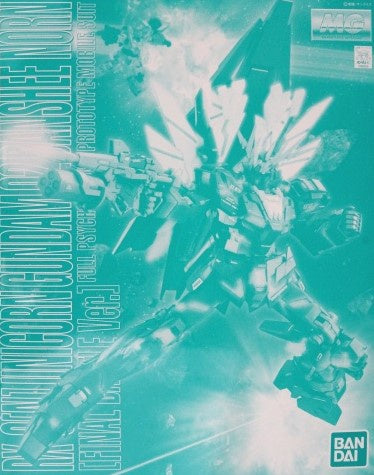 MG RX-0[N] Unicorn Gundam 02 Banshee Norn [Final Battle Ver.] 1/100