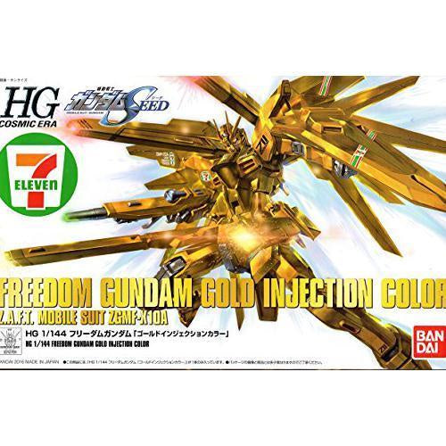 HG 7-11 Freedom Gundam Gold Injection Color 1/144