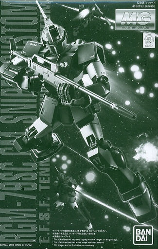 MG RGM-79SC GM Sniper Custom (Tenneth A. Jung's Custom) 1/100
