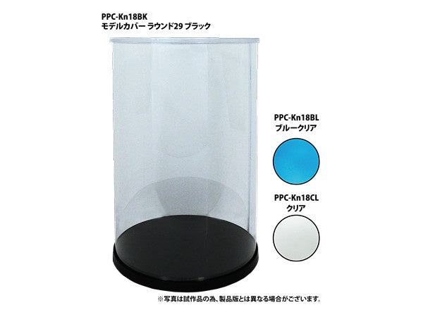 Model Cover Round 29 Clear Blue