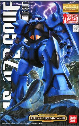 MG 1/100 MS-07B GOUF Gunpla 30th Anniversary