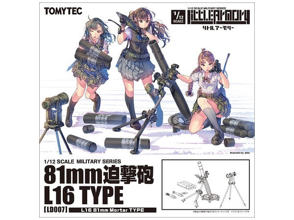 1/12 Little Armory LD007 81mm Mortor L16 Type