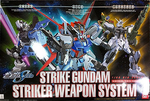 HG Strike Gundam Striker Weapon System 1/60