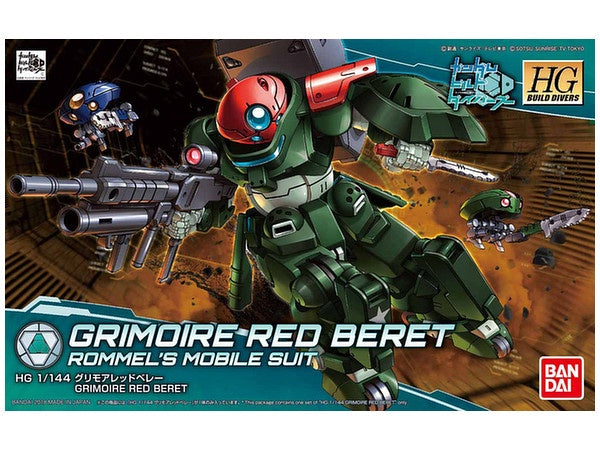 HGBD #003 Grimoire Red Beret 1/144