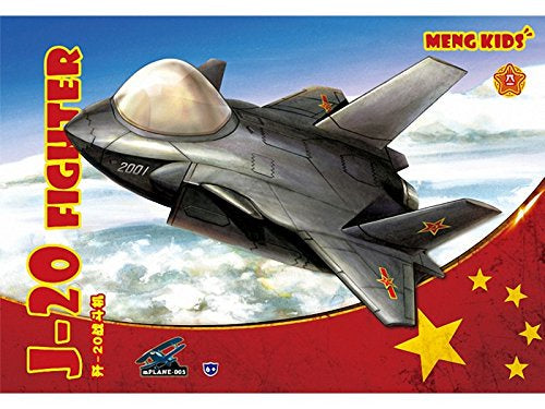 Toon - J-20 Fighter