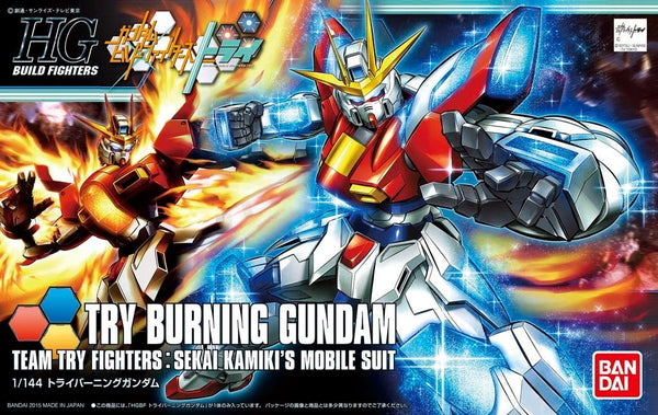 HG Try Burning Gundam