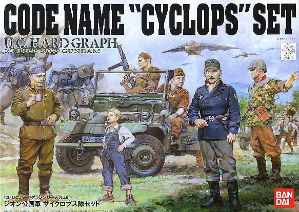 "HG Code Name ""Cyclops"" Set 1/35"