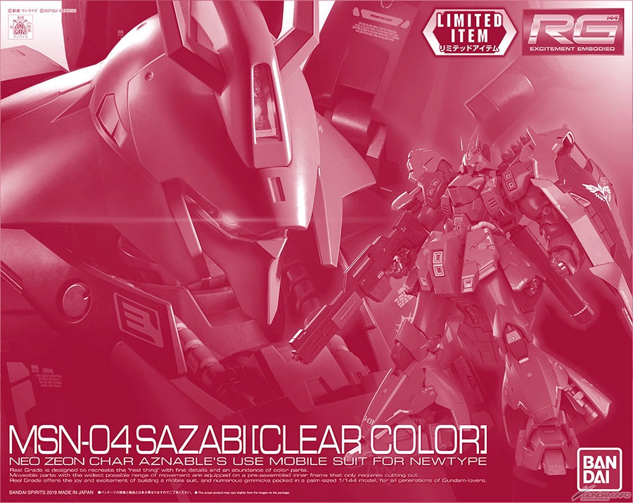 RG MSN-04 Sazabi [Clear Color Ver.] 1/144