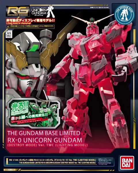 RG Gundam Base RX-0 Unicorn Gundam Ver. TWC (Lighting Model) 1/144