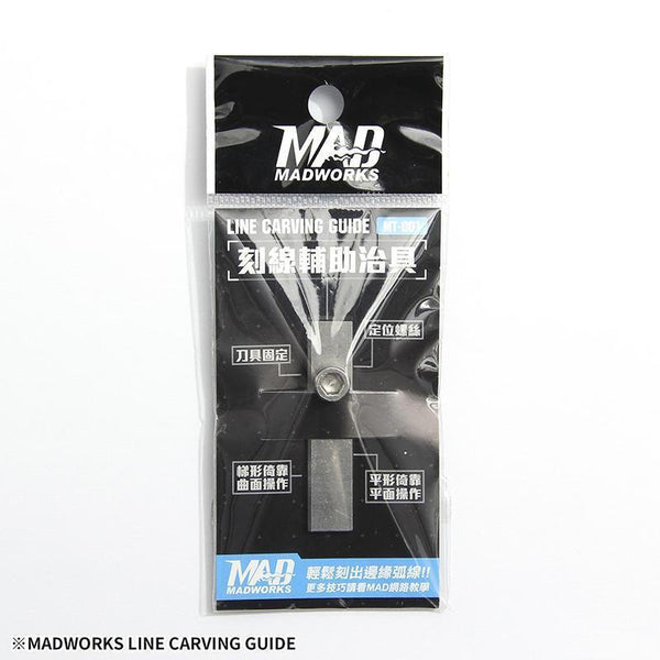 MAD - Line Carving Guide MT001