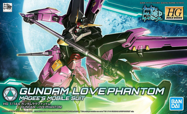 HGBD Gundam Love Phantom 1/144