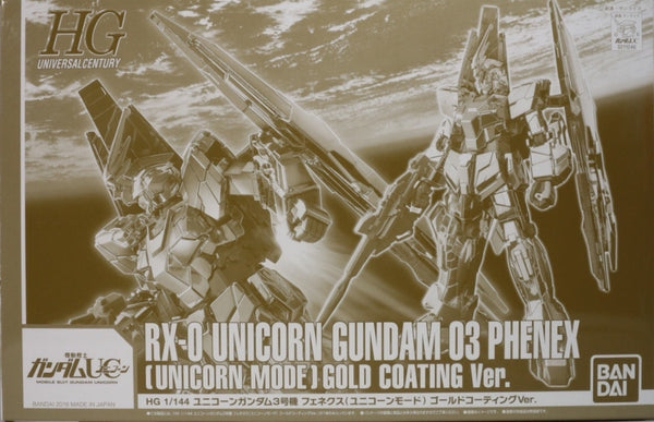 HG RX-0 Unicorn Gundam 03 Phenex Gold Coating Ver. 1/144