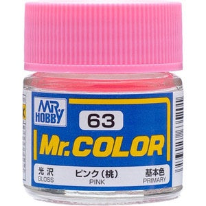 Mr. Color 63 - Pink (Gloss/Primary) C63