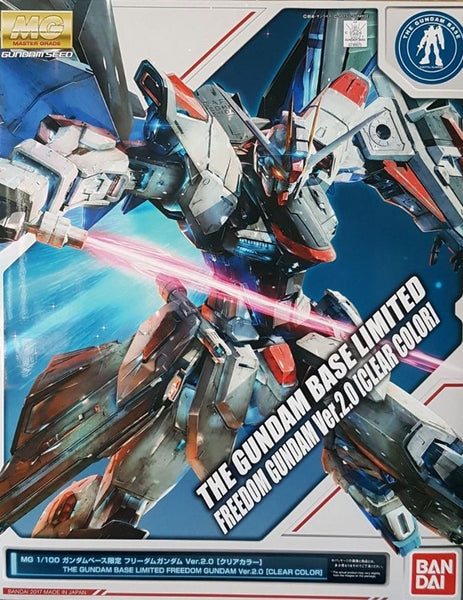 MG The Gundam Base Limited Freedom Gundam 2.0 Clear Color