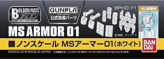 Builders Parts - HD 1/144 MS Armor 1 (White)
