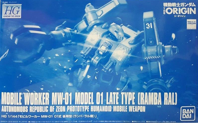 HGOG Mobile Worker Late Type [Ramba Ral] 1/144