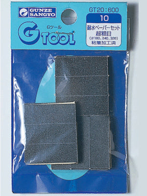 Mr. Cordless Polisher Waterproof Sandpaper Set (Super Rough) - GT20