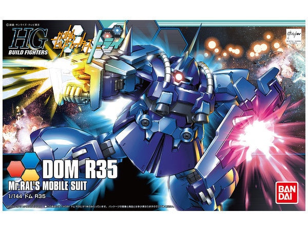 Gundam Build Fighters Try HGBF #039 Dom R35 Ral Custom Mobile Suit 1//144 Model