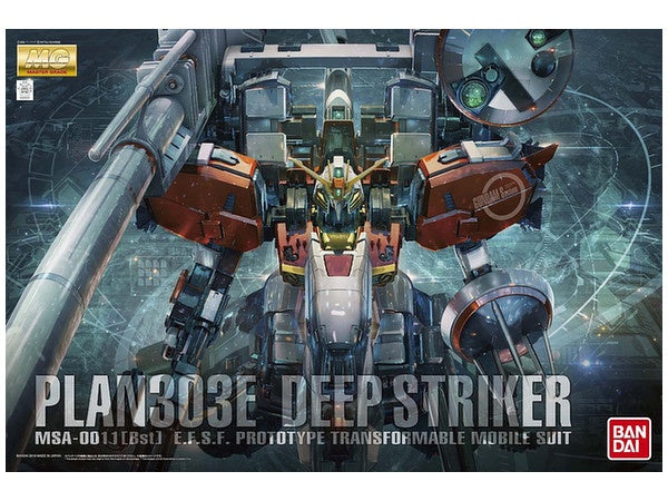 MG PLAN303E Deep Striker 1/100