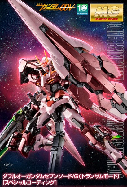 MG 00 Gundam Seven Sword/G (TRANS-AM MODE) [SPECIAL COATING] 1/100