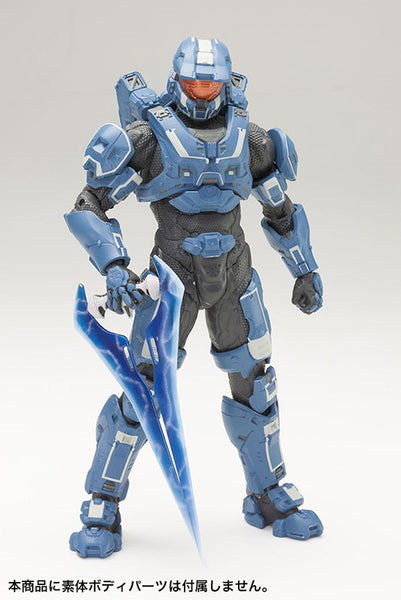 Halo Mjolnir Mark VI Armor Set ARTFX