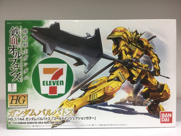 HG 7-11 Gundam Barbatos Gold Injection Color