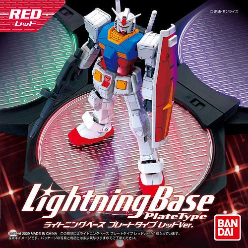 Action Base Lightning Base Plate Type Red Ver.
