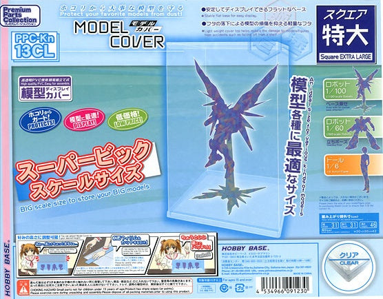 Hobby Base Model Cover - Square Extra Large (Clear)