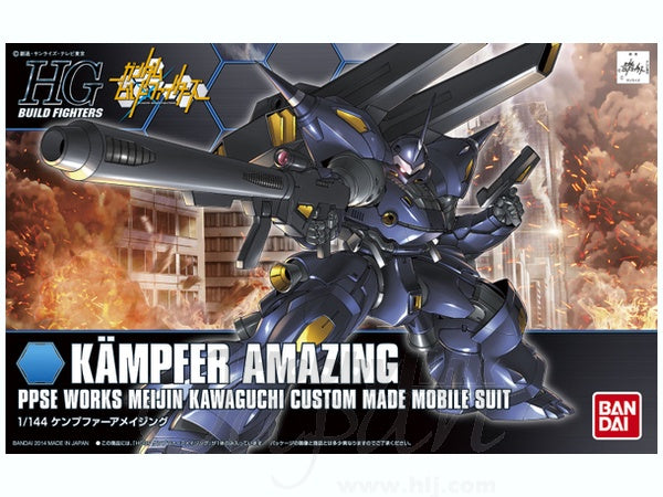 HGBF #008Kampfer Amazing 1/144