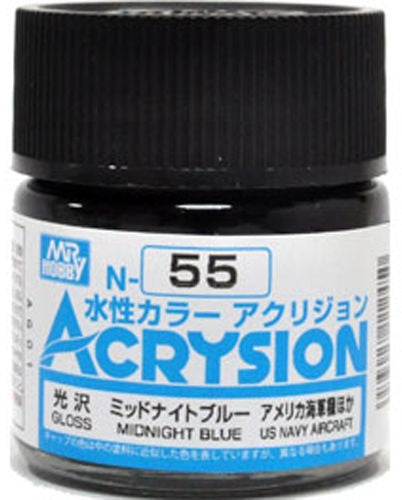 Acrysion N55 - Midnight Blue (Gloss/Aircraft)