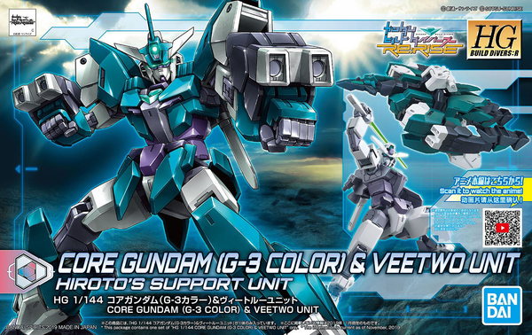 HGBD:R Core Gundam (G3 Color) & Veetwo Weapons Unit 1/144