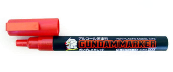Gundam Marker - Metallic Red