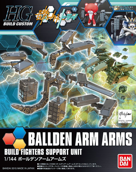 HG Ballden Arm Arms 1/144