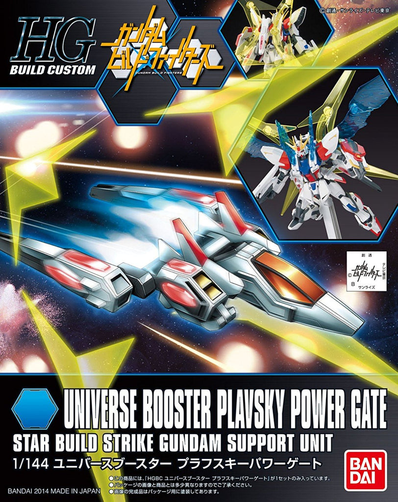 HGBC #008 Universe Booster Plavsky Power Gate 1/144