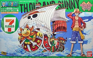 OP - Grand Ship Collection - Thousand Sunny 7-11 Color Ver.