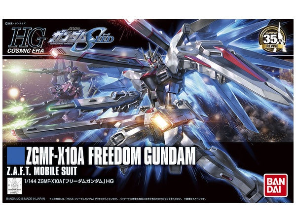 HGCE Freedom Gundam Revive 1/144