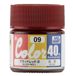 Mr. Color 40th - Blood Red 2 - AVC09