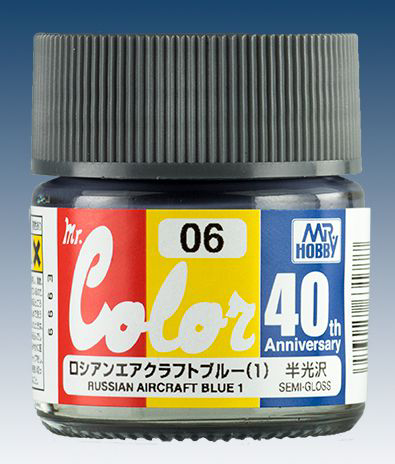 Mr. Color 40th Anniversary - Russian Aircraft Blue 1 AVC06